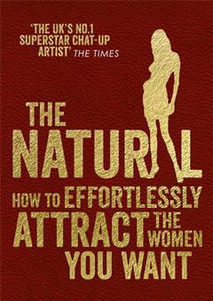 自然流,轻松吸引女人